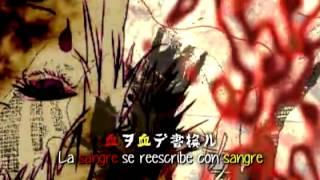 【GUMI】Blood Stained Blood【Sub Español】 mp3