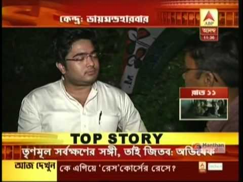 Abhishek Banerjee talks about his campaign in Diamond Harbour