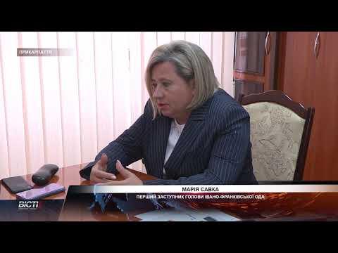 Який стан доріг державного значення на Прикарпатті?