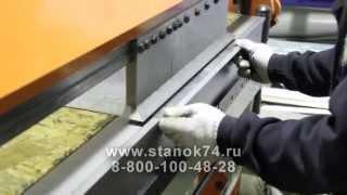 Ручной комплекс для фасадных кассет(http://stanok74.ru/ Комплекс ручного оборудования для производства фасадных кассет закрытого типа. Комплекс состои..., 2014-11-11T04:13:54.000Z)