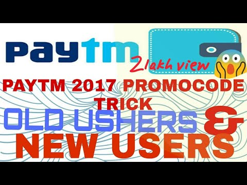 PayTM Hack trick.Get 5000 rupees in PAYTM wallet free in jst 10 min.WAtch video till end for proof