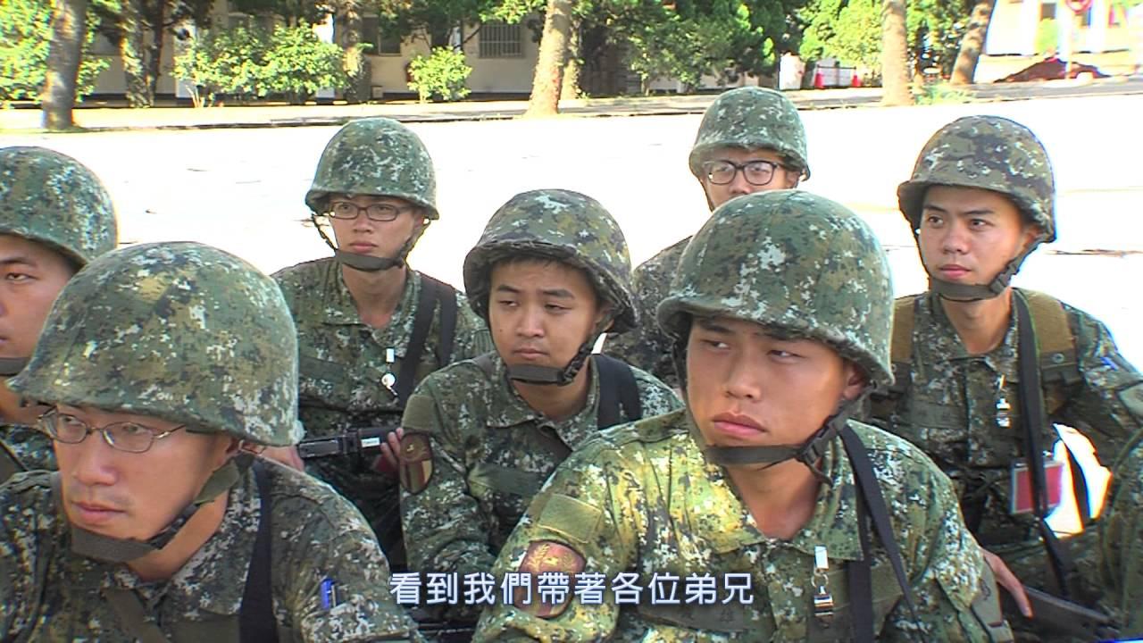 陸軍第六軍團33化學兵群 - YouTube