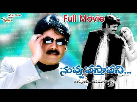 Nuvvu Vastavani Full Length Telugu Movie || DVD Rip..
