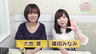 『大地・みなみのカレーチャーハン』、いよいよ2018年7月22日(日)に神戸...