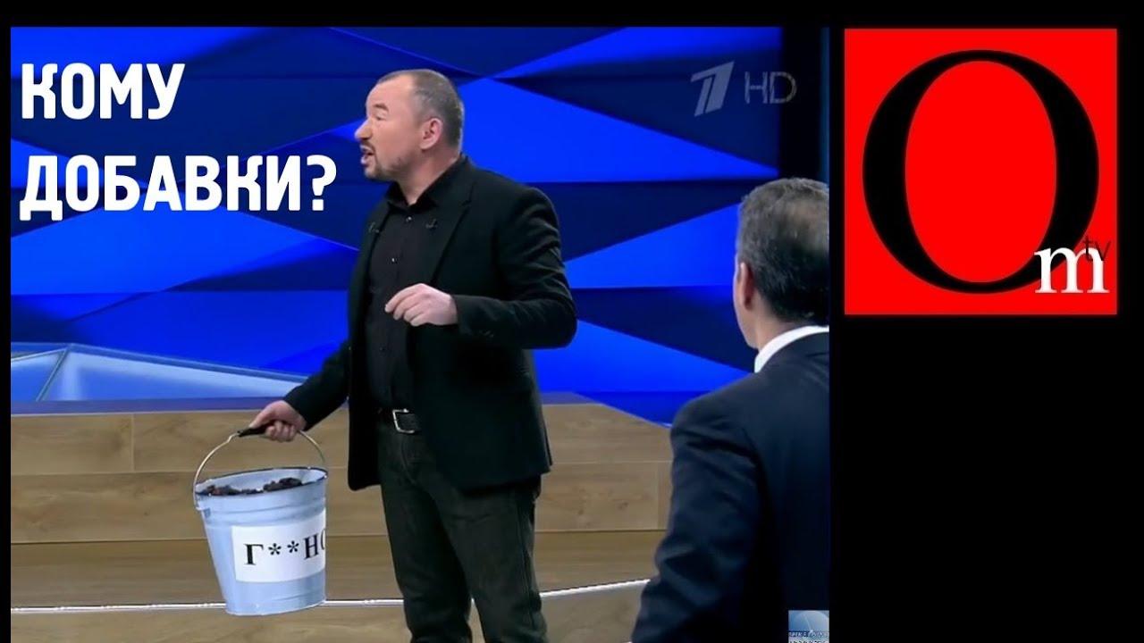 """""""Аргентинская мука"""" дошла до пропагандона Шейнина"""