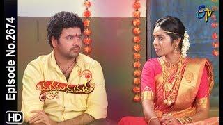 Manasu Mamata | 15th August 2019 | Full Episode No 2674 | ETV Telugu