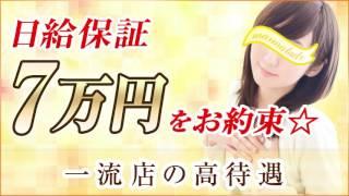 五反田マーマレードのお店動画