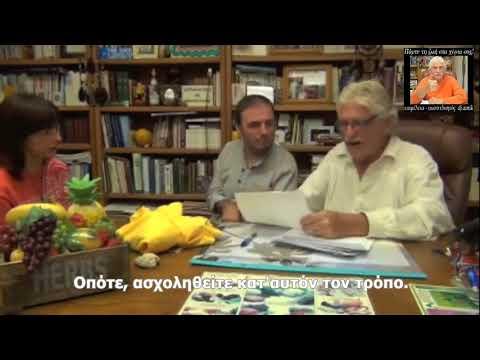 DR. ROBERT MORSE - Κήλες (με υπότιτλους)