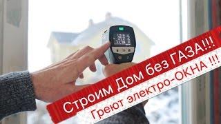 видео Где купить деревянные окна в Киеве
