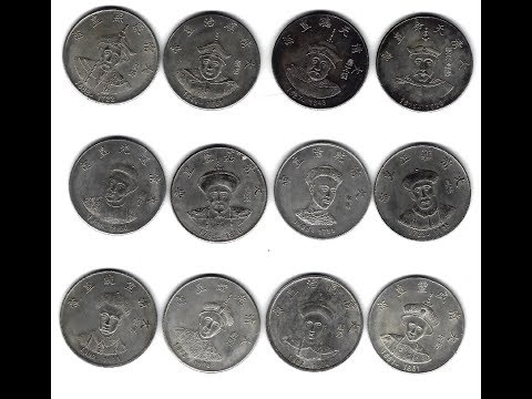 Ged Dodd with Chinese Emperor Coins 1616 - 1911