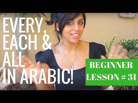 Arabic Beginner Lesson 22 Homework - image 4