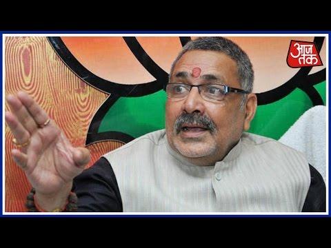 Central Minister Giriraj Singh On SC's Order On Ram Mandir Case