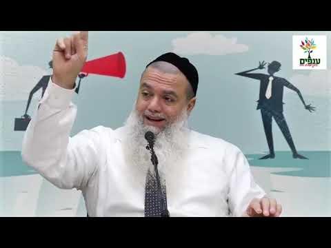 הרב יגאל כהן | מה שרואים שם לא רואים כאן - הכל לטובה!