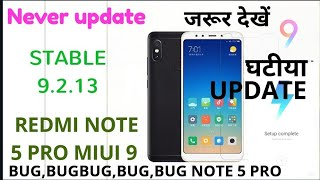 Miui 9.2.13 update Stable Nougat on Redmi Note 5 Pro for Indian user| Don't do it | Hindi