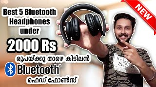 Best 5 Bluetooth Headphones Under 2000 Rs 2020 Malayalam