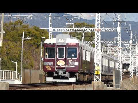 阪急電鉄6300系6354F【京とれいん】快速特急 梅田行き 西京極~桂