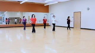 Dizzy - Line Dance (Dance & Teach)