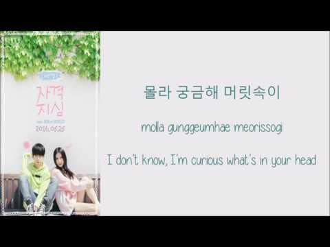 Park Kyung (Block B) - Inferiority Complex feat. Eunha (GFRIEND) [Hang, Rom & Eng Lyrics]