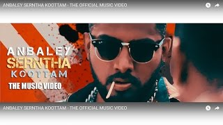 Download ANBALEY SERNTHA KOOTTAM - THE OFFICIAL MUSIC MP3 song and Music Video