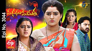 Manasu Mamata | 16th January 2021 | Full Episode No 3044 | ETV Telugu