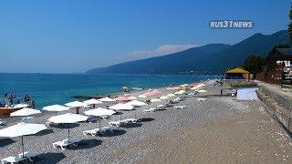 видео Абхазия – Гагра. Отдых в Гаграх
