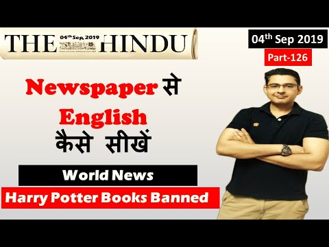 Learn English through Newspaper- The Hindu Article today (World News) 04 Sep 2019