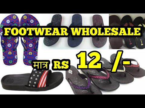 cf4d87362 footwear wholesale market