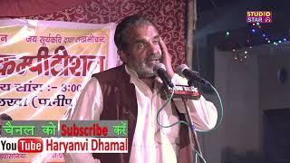 यूट्यूब पर पहली बार 100 नंबर के चुटकुलों का खुला मुक़ाबला | Best Haryanvi Chutkule | Ranbir Paleram
