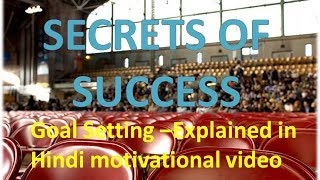 Secrets of Success in Hindi - Goal Setting -Motivational Video-8