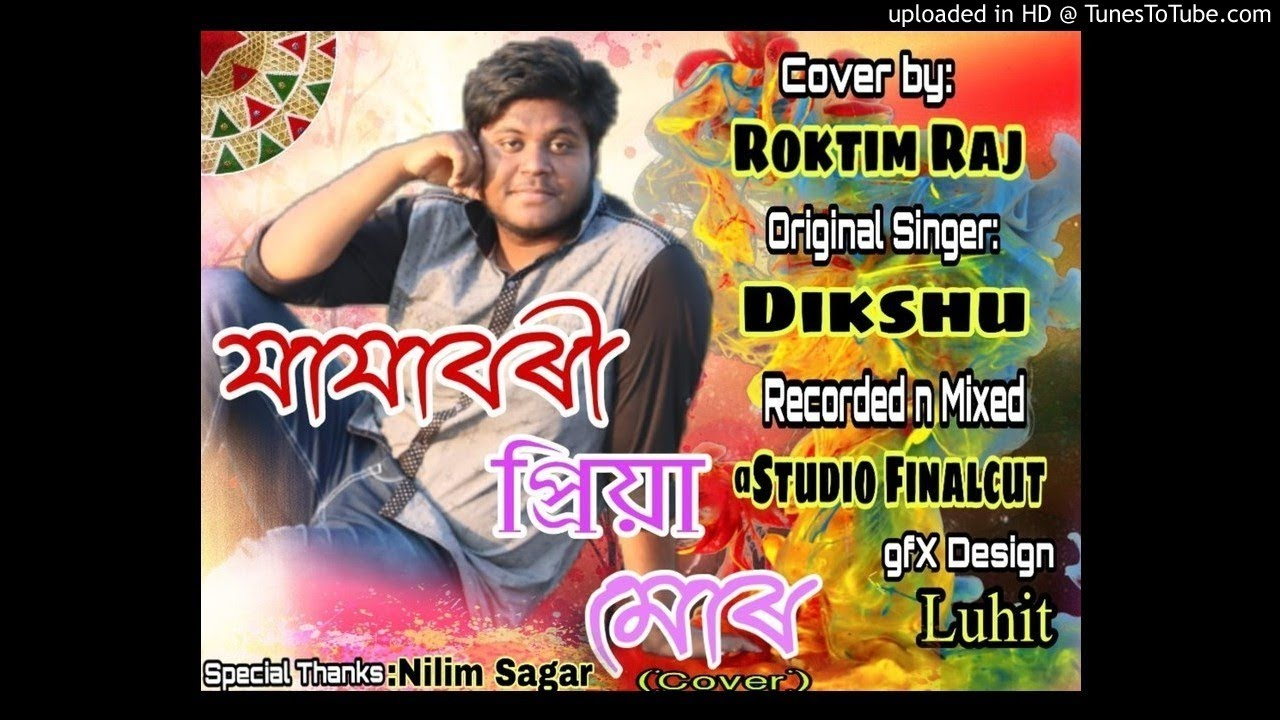Jajabori Priya Mur || Assamese Cover Song || Rocktim Raj