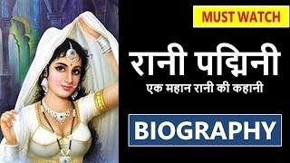Real Story Of Rani Padmini (Padmavati) रानी पद्मिनी / पद्मावती का इतिहास Seriously Must Watch