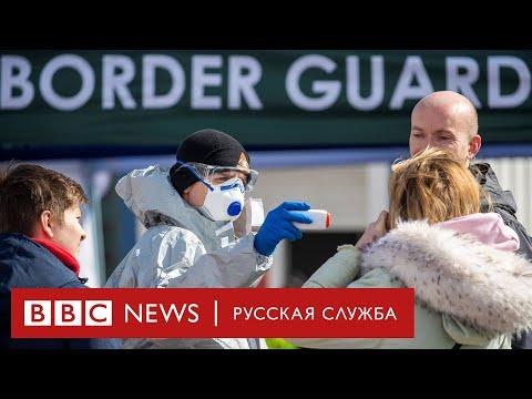 Как работают границы между странами Евросоюза после пандемии коронавируса