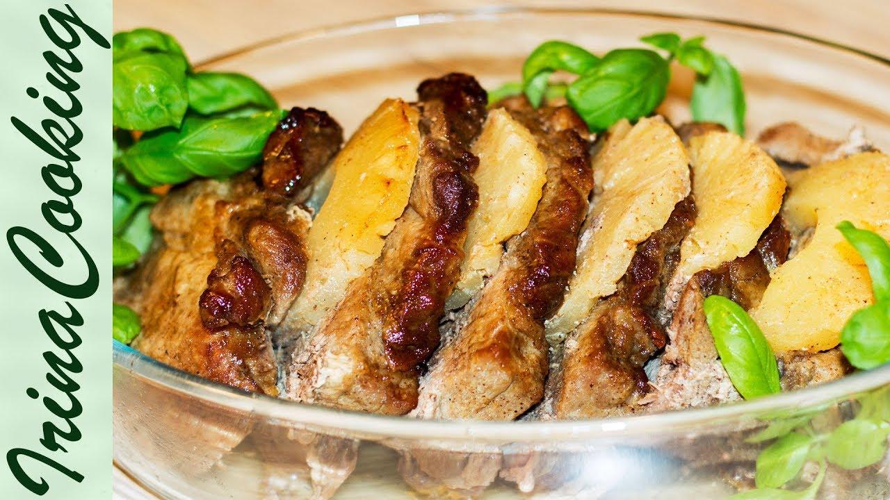 фото из свинины рецепт блюда