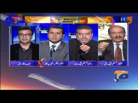 Aapas Ki Baat - 19 December 2017 - Geo News