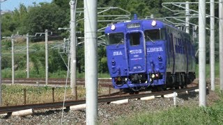 【JR九州】キハ66・67 SSL色 出場試運転