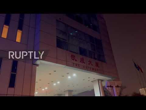 China: Government closes down BBC World News Beijing