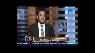 الكلام  الطيب  عمران الأرض من مقاصد الشريعة - 27 مارس