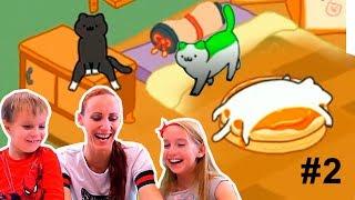 Несносные Котики в Нашем ДОМЕ! Игра Как Мультик Для Детей Пушистые Призраки #2 на Мы Играем
