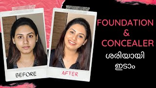 How to Apply Foundation and Concealer Correctly For Full Coverage | Keerthi's Katalog | Malayalam