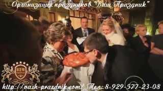 Организация свадеб в Москве по тел: 8-929-577-23-08. Агентство