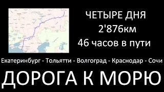 видео С какими деньгами ехать в Абхазию?