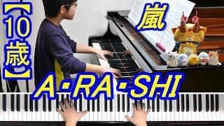 嵐のデビュー曲をひいてみました(੭ु´・ω・`)੭ु⁾⁾ ☆演奏動画で弾いているぴーあおオリジナル楽譜が購入できるようになりました。こち...