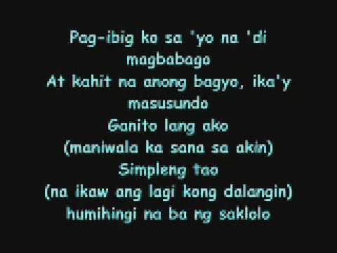 Simpleng Tao Gloc 9 Lyrics
