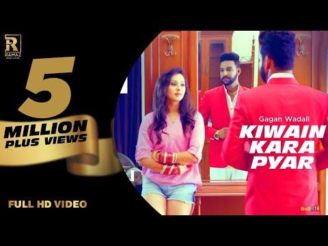 KIWAIN KARA PYAR | Gagan Wadali | Aar Bee | New Punjabi Songs 2017 |Ramaz Music