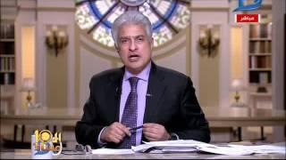العاشرة مساء  شيرين عبد الوهاب تدعو بفك أسر فضل شاكر وعودته للساحة الفنية من جديد