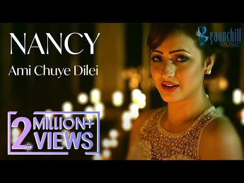 Ami Chuye Dilei | Naquib Khan Feat. Nancy | Suzena Zafar | Bangla New Song | 2015