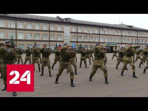 Рязанское училище ВДВ отмечает 101 год - Россия 24
