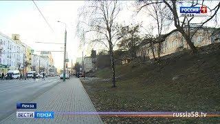 В Пензе реконструкция крепостного вала начнется летом 2019 года