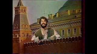 Игорь Тальков - Кремлёвская стена