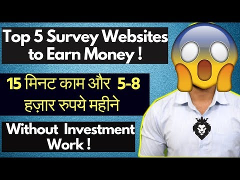 Earn 5-8 Thousand Per Month | Work 15 Minutes Daily | Top 5 Online Earning Websites | 2018 [Hindi]